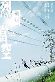 Lit yat dong hung (2008)