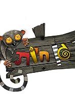 Gan Hayot
