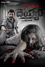 Deyyam (2021) DVDScr Telugu Full Movie Watch Online Free