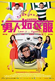 Love Is... Pyjamas (2012) Nan Ren Ru Yi Fu 720p