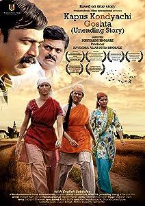 MP4 free movie downloads for psp Kapus Kondyachi Goshta [640x960]