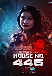 House No. 446