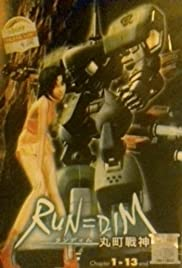Run=Dim Poster