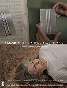 A Magical Substance Flows Into Me (2015)