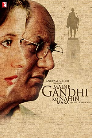 Sanjay Chauhan I Did Not Kill Gandhi Movie