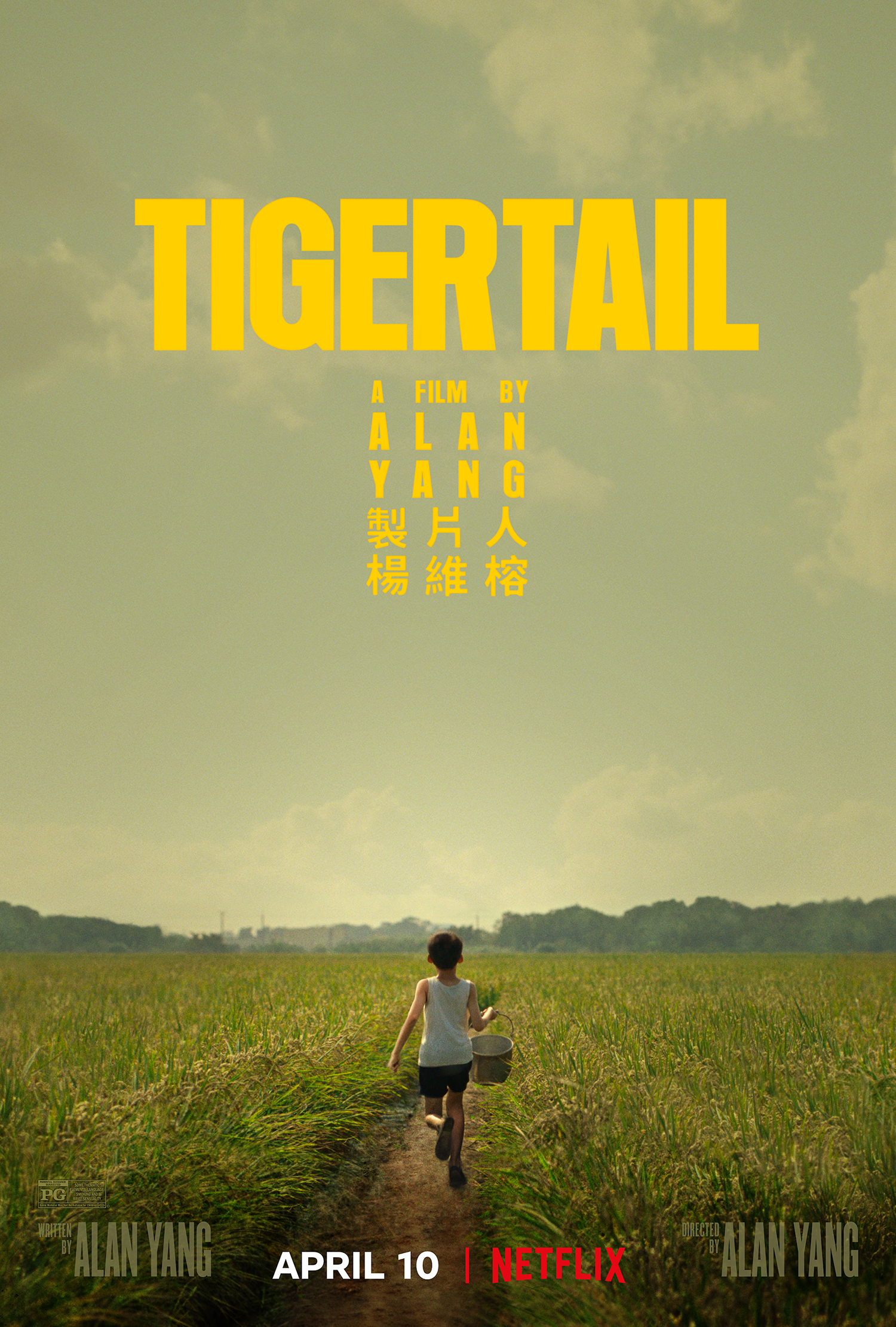 Tigertail Online Subtitrat In Romana