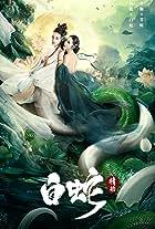Bai She: Qing Jie