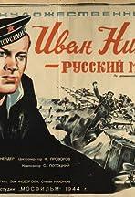 Ivan Nikulin - russkiy matros