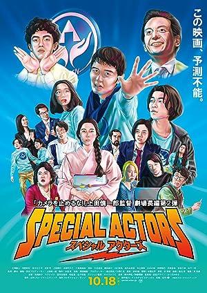 دانلود زیرنویس فارسی فیلم Special Actors 2019