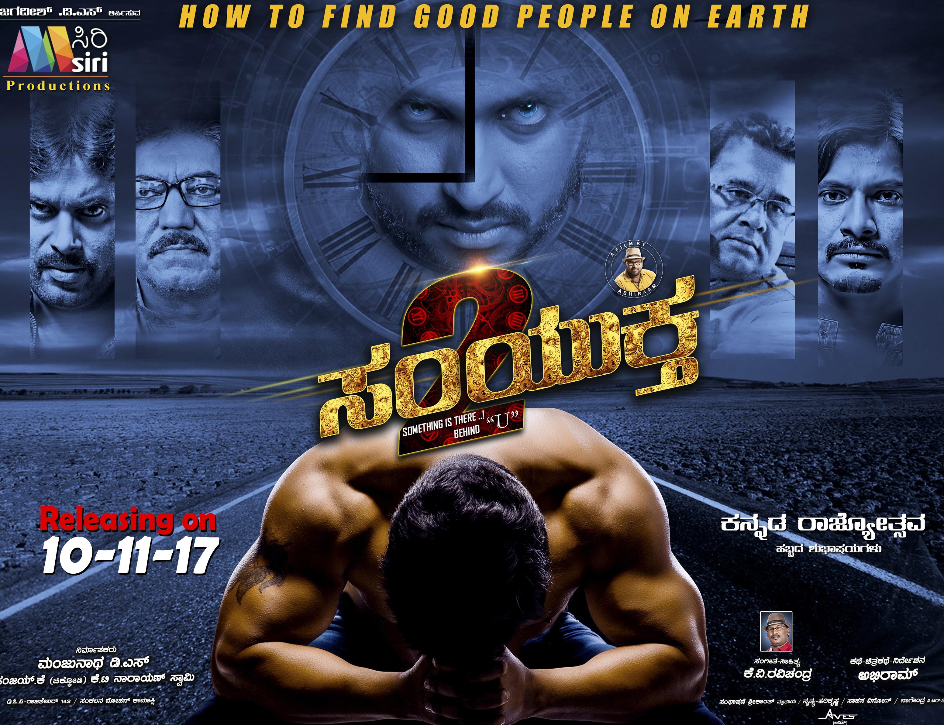 Aatanki Khel (Samyuktha 2) HDTVRip x264 Hindi Dubbed [730MB] Download