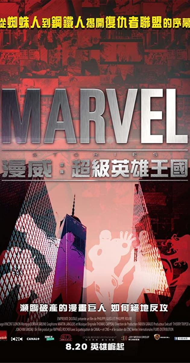 Subtitle of Marvel Renaissance