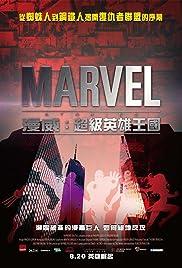 Marvel Renaissance (2014) 720p