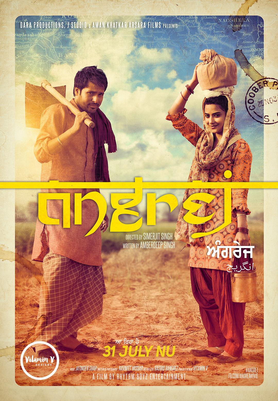 Angrej (2015) - IMDb