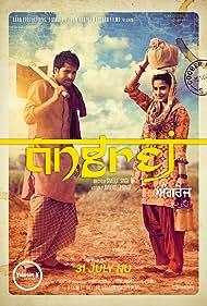Amrinder Gill in Angrej (2015)