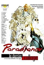 Parajanov. Verjin kolazh Poster