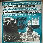 Pradeep Kumar and Madhubala in Shirin Farhad (1956)