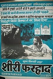 Shirin Farhad Poster