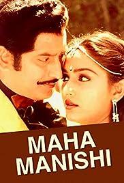 Maha Manishi Poster