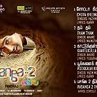Suriya in Pasanga 2 (2015)