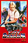 Hear No Evil (1982)