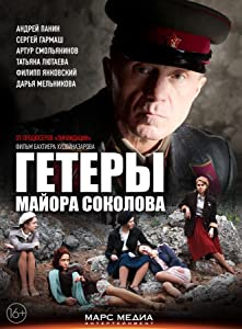 Direct links to download english movies Getery mayora Sokolova by none [360x640]