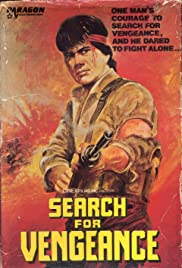 Search for Vengeance (1984) with English Subtitles on DVD on DVD