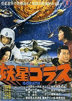 Ufos zerstören die Erde (1962) • FUNXD.site