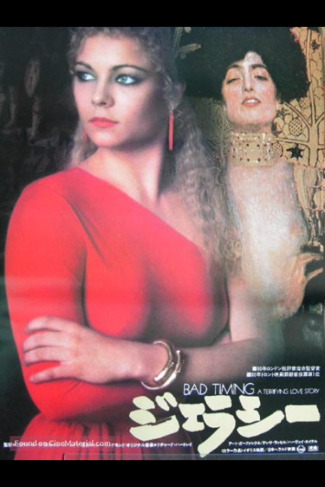 bad timing 1980 full movie free download