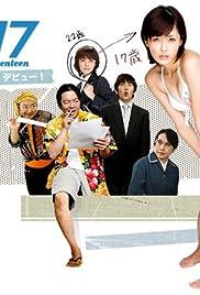Haruka 17 Poster