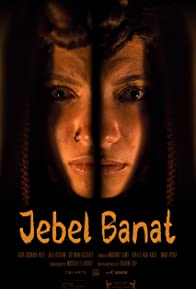 Primary photo for Jebel Banat