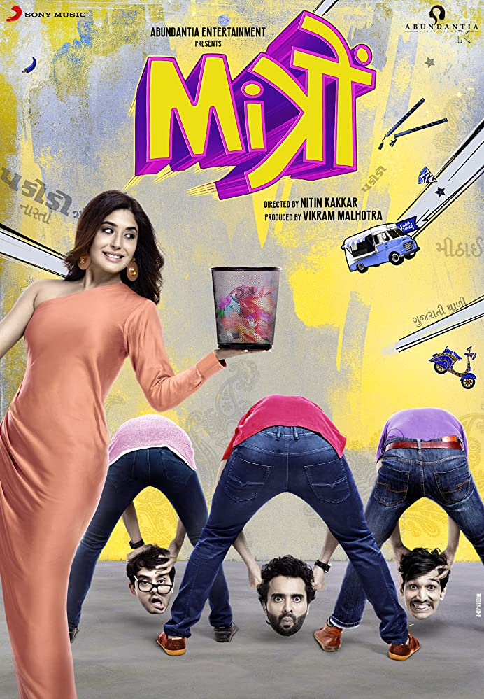 Mitron (2018) Hindi 720p | 480p AMZN WEB-DL x264 AAC