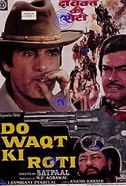 Do Waqt Ki Roti Poster