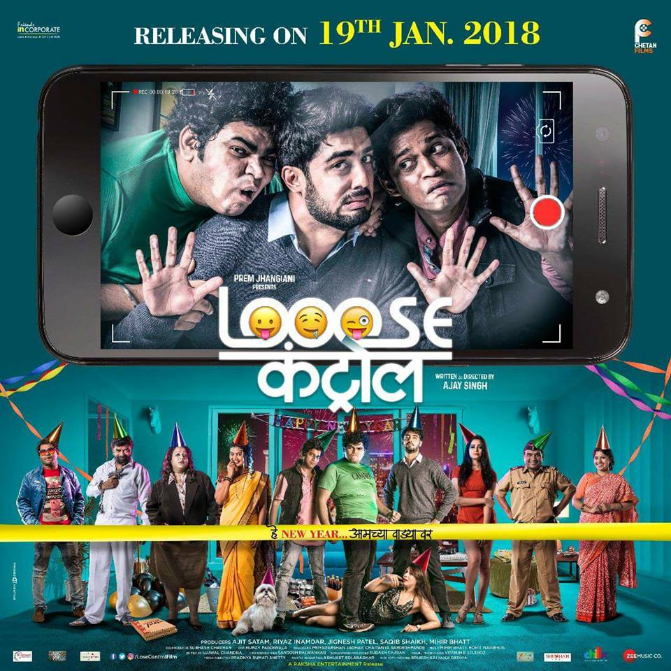 Looose Control 2018 Marathi Full Movie 450MB WEB-DL ESubs Download