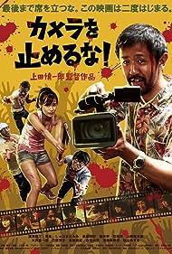 Takayuki Hamatsu, Hiroshi Ichihara, Shuntarô Yamazaki, and Yuzuki Akiyama in Kamera o tomeru na! (2017)