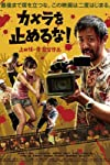 One Cut Of The Dead Arrives on Blu-ray/DVD SteelBook and DVD on June 2nd