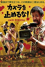 Watch Full Movie :One Cut of the Dead (2017)