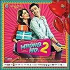 Sami Khan and Neelam Muneer in Wrong No. 2 (2019)