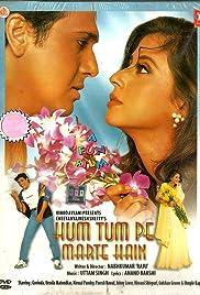 Hum Tum Pe Marte Hain Poster