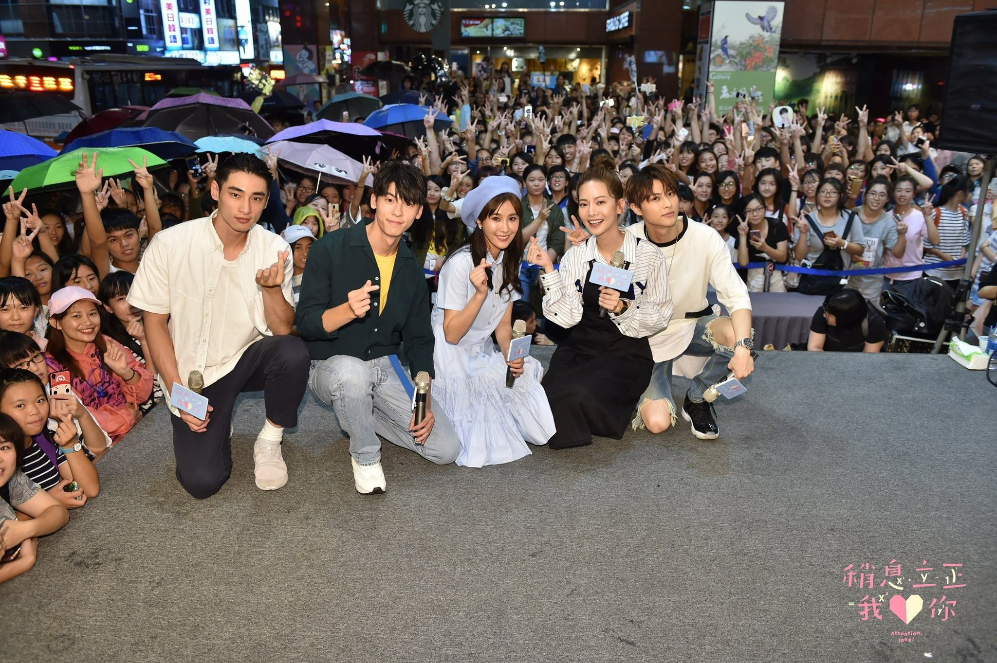 Joanne Tseng, Prince Chiu, Tiara Huang, Greg Han Hsu, and Kuang-Chen Chang at an event for Attention, Love! (2017)