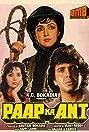 Paap Ka Ant (1989) Poster