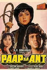 Paap Ka Ant Poster