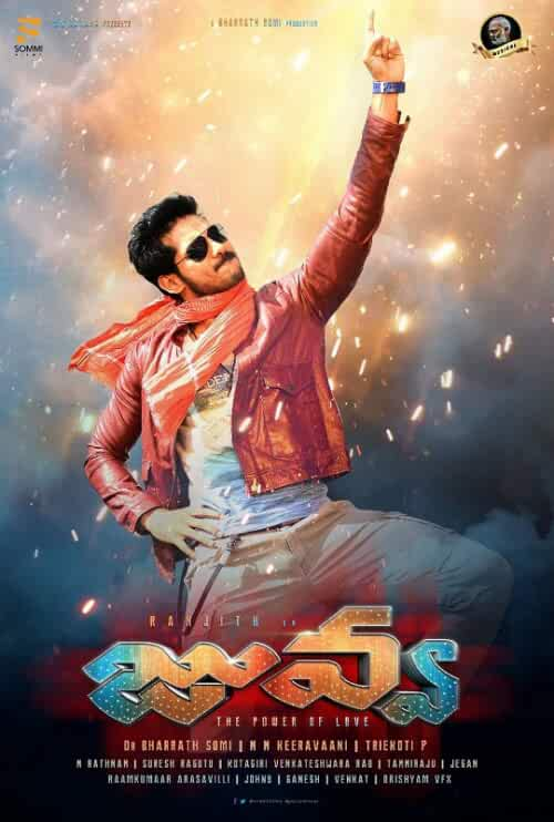 Ishaqbaaz Gunda (Juvva) (2019) 720p Hindi Dubbed WEBHD x264 AAC