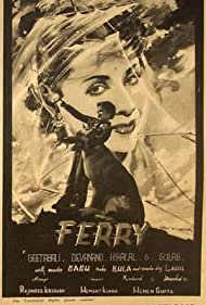 'Ferry' (1954)