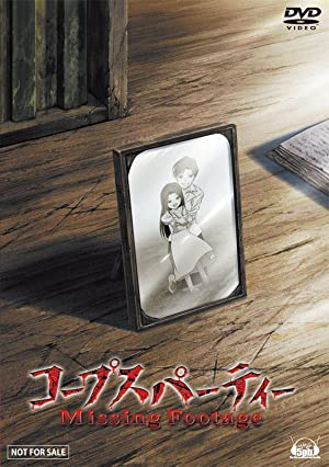 Where to stream Corpse Party: Missing Footage