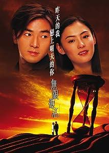 Watch hd quality movies Mou han fou wut Hong Kong [1080i]