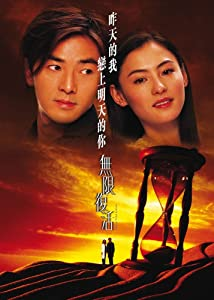 Watch free movie international Mou han fou wut [4K2160p]