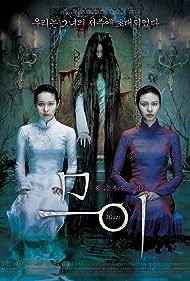 Muoi (2007)
