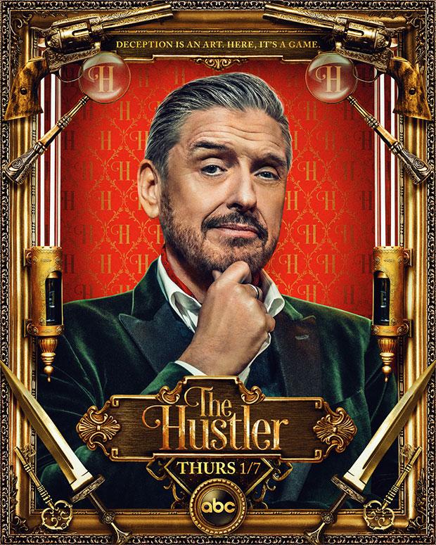 Free hustler tv The Hustler