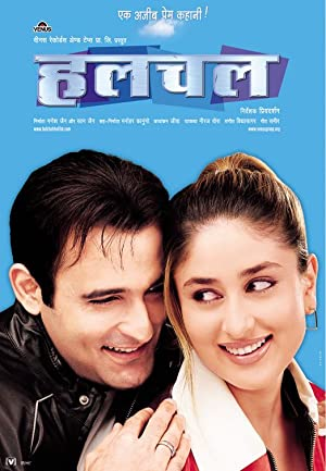 Hulchul movie, song and  lyrics