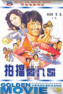 Easy free movie downloads for ipad Ma bao chuang ba guan by none [BluRay]